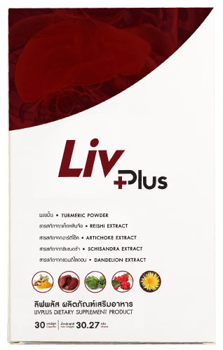 newbox-LIV2
